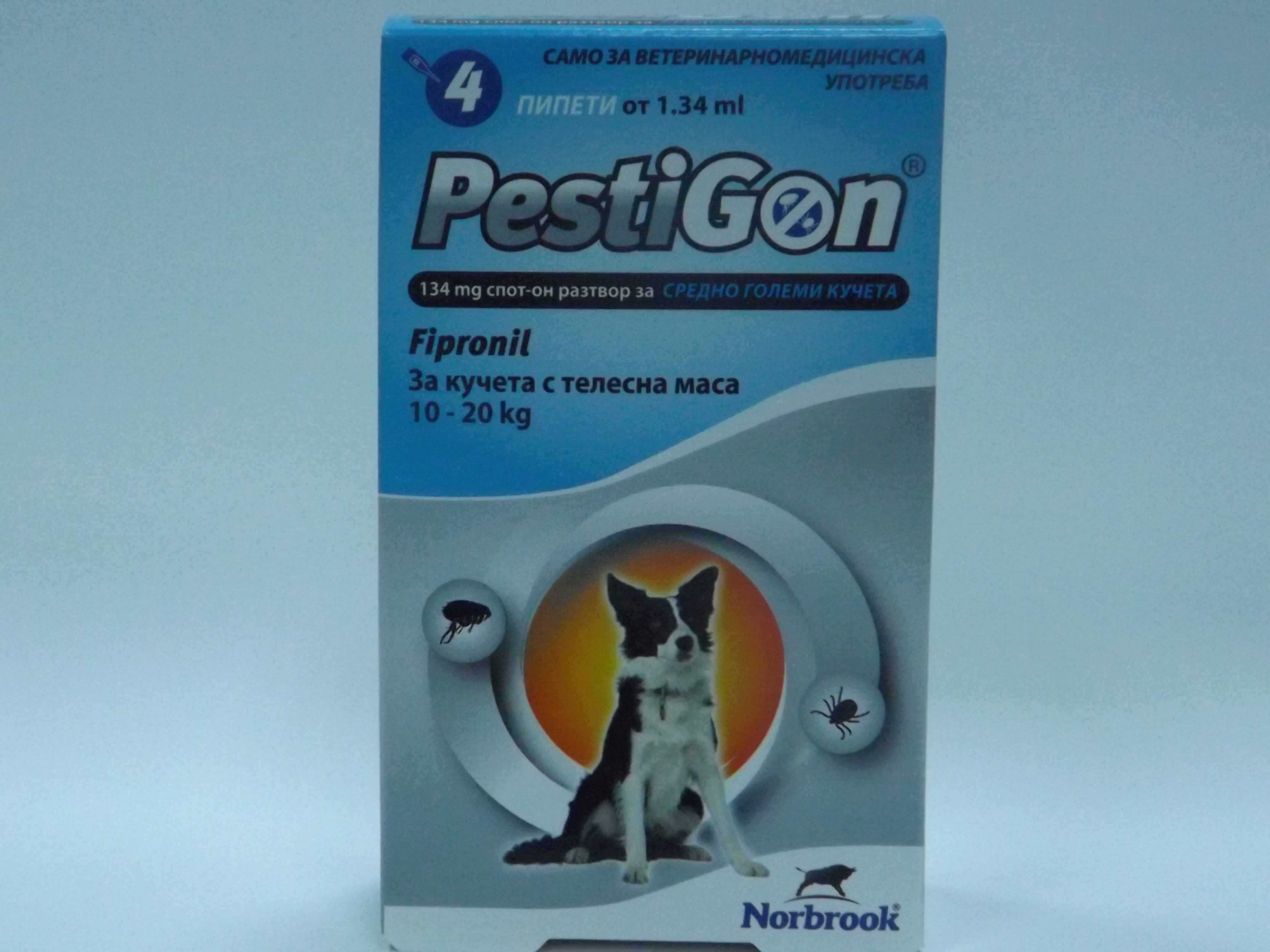 PESTIGON SPOT-ON DOG 10-20 KG