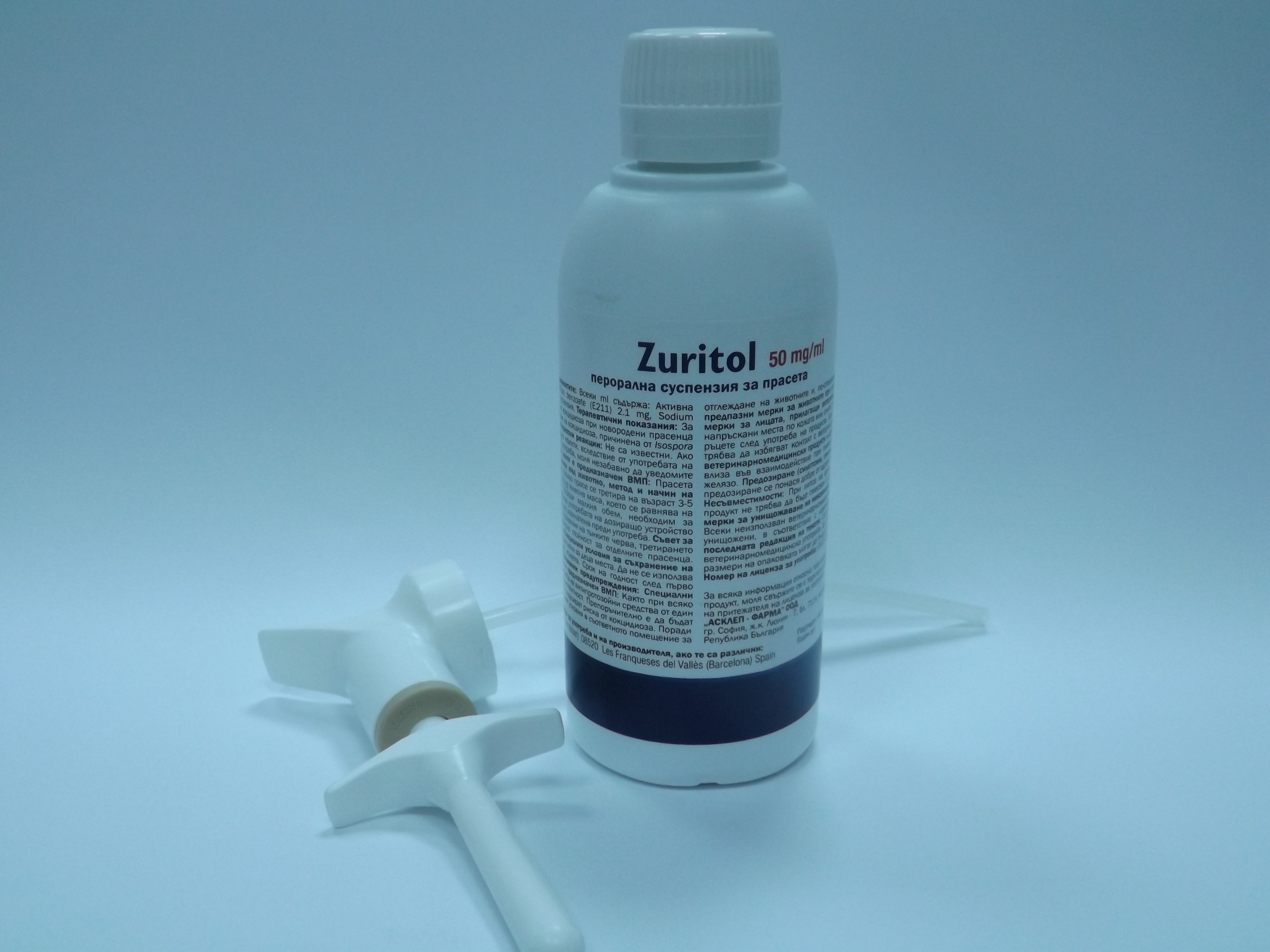 ZURITOL 5 %  250 ML