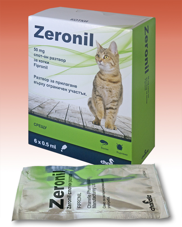 Zeronil 50 mg.jpg
