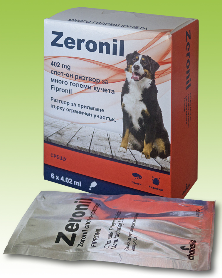 Zeronil 402 mg.jpg