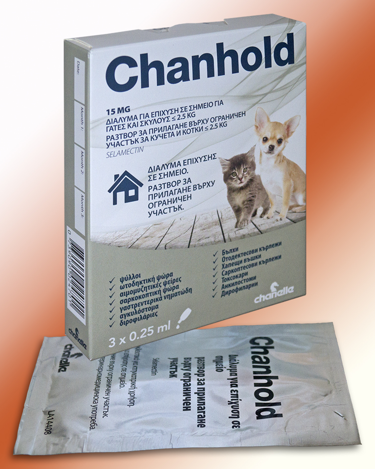 CHANHOLD DOG AND CAT < 2.5 KG